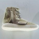 adidas x Kanye West Yeezy 750 Boost